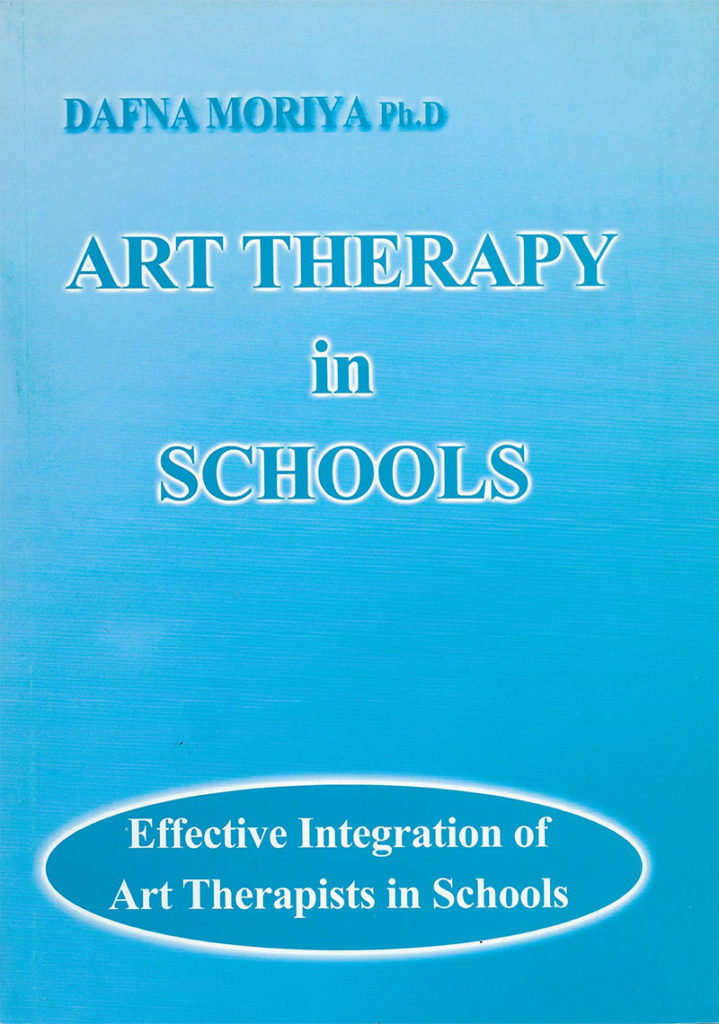 Art Therapy in Schools